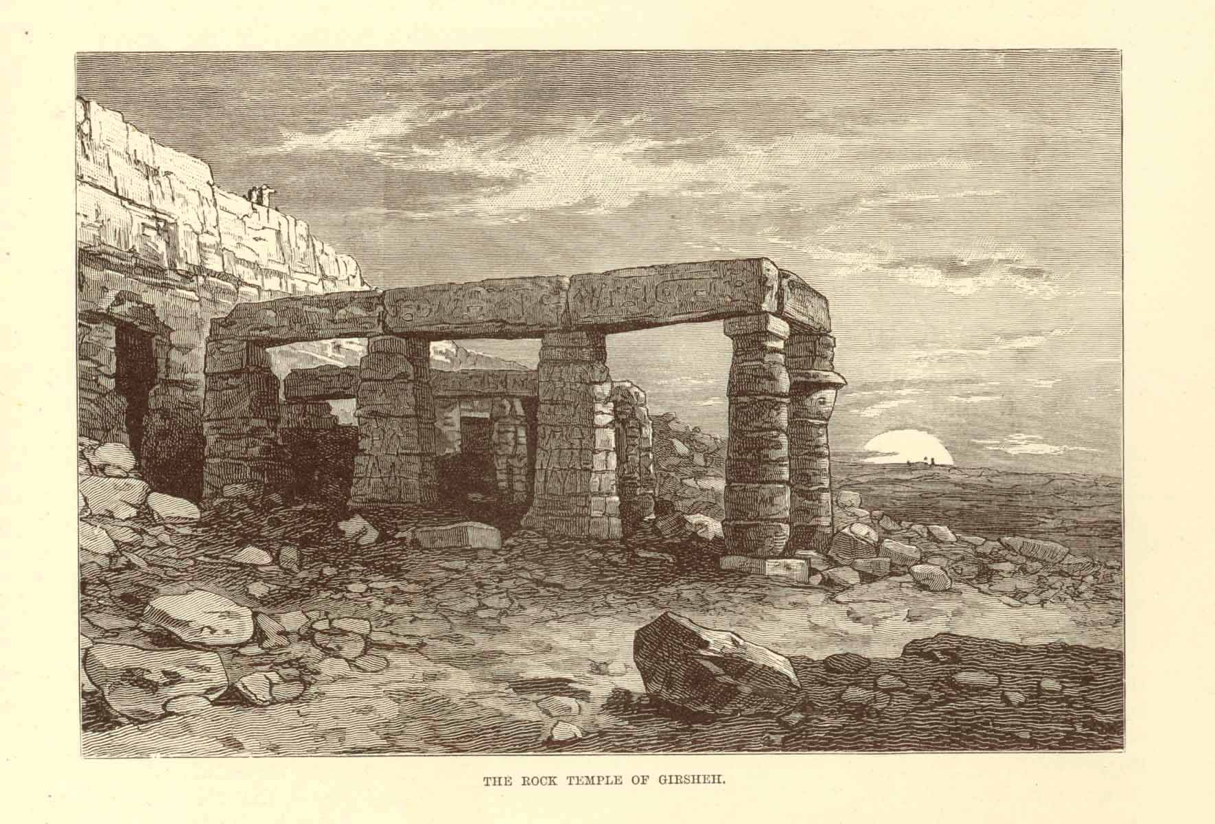 """The Rock Temple of Girsheh""  Wood engraving 1895 on a page of text about Egypt that continues on the reverse side where there is an image of Queen Nefertari"""