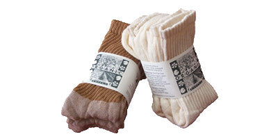 Organic Cotton Unisex Socks