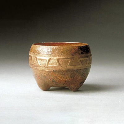 """Aztec"" Copper Bowl"