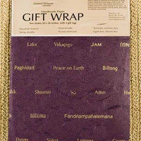 Handcrafted Mulberry Wrapping Paper