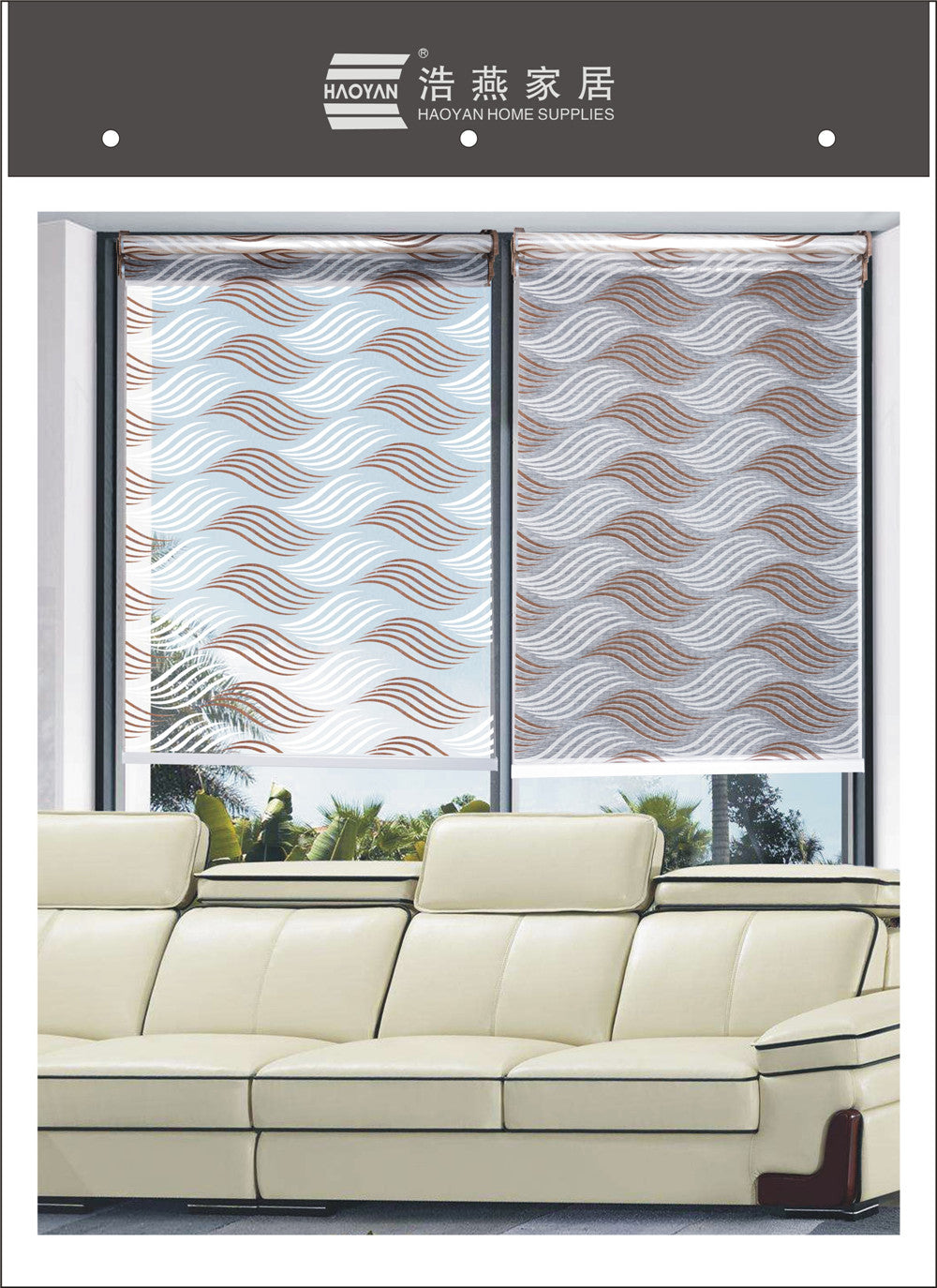 having two layers Custome sized Day and night blinds Double-deck roller Blinds Haoyan 0708