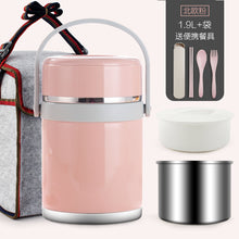 Fashion Japanese Lunch Box Bento Thermal Container