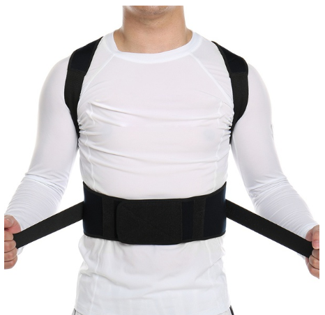 Adjustable Magnetic Back Support Posture Corrector