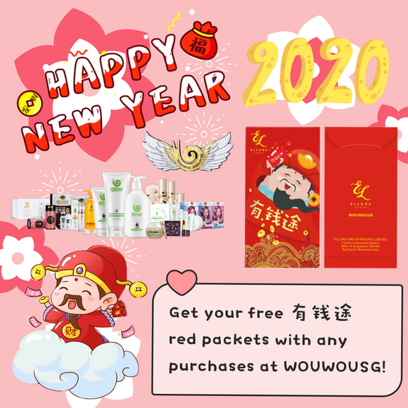 Get your free 有钱途 red packets with any purchases at WOUWOUSG! We wish you with wealth and prosperity in all your future years, not only in the year of rat. Chinese New Year with WOUWOUSG! 鼠年行大运~鼠不完的幸福,健康与财富! 🍊🍊