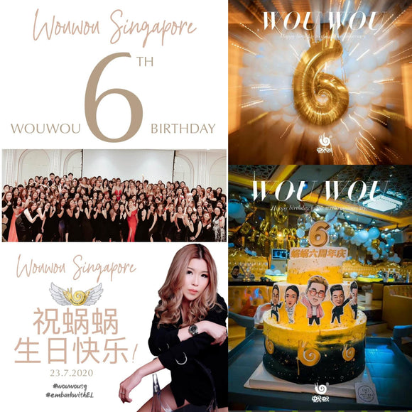 WOUWOU IS SIX! 蜗蜗六岁了! Happy 6th Birthday, WOUWOU!