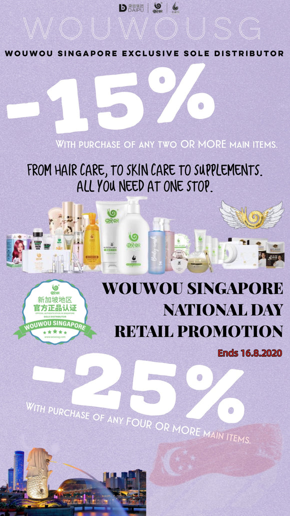 WOUWOUSG National Day Promotion - Up to 25% OFF