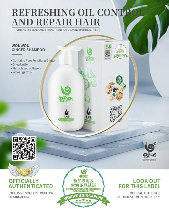 WouWou Pure Ginger Hair Shampoo (WouWou Pure Ginger Shampoo)