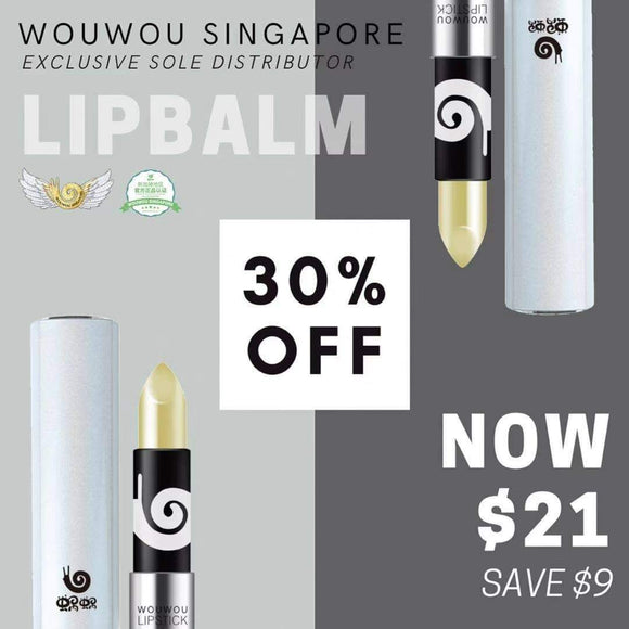 WouWou Colour Changing Awakening Lipbalm Promotion