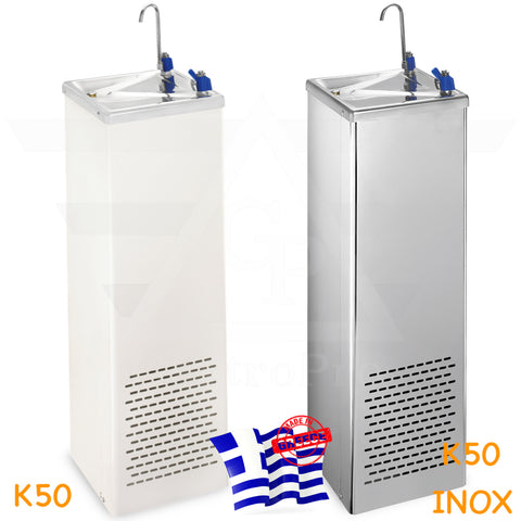 Water Cooler Fountain for 350 cups/hour mod.K50