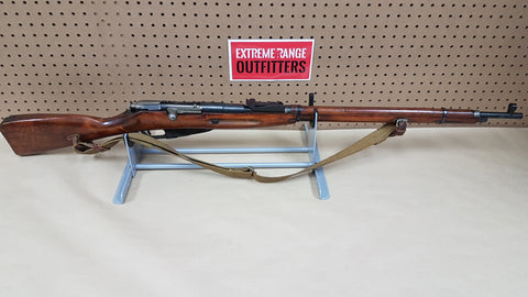 *AUCTION* USED MOSIN NAGANT