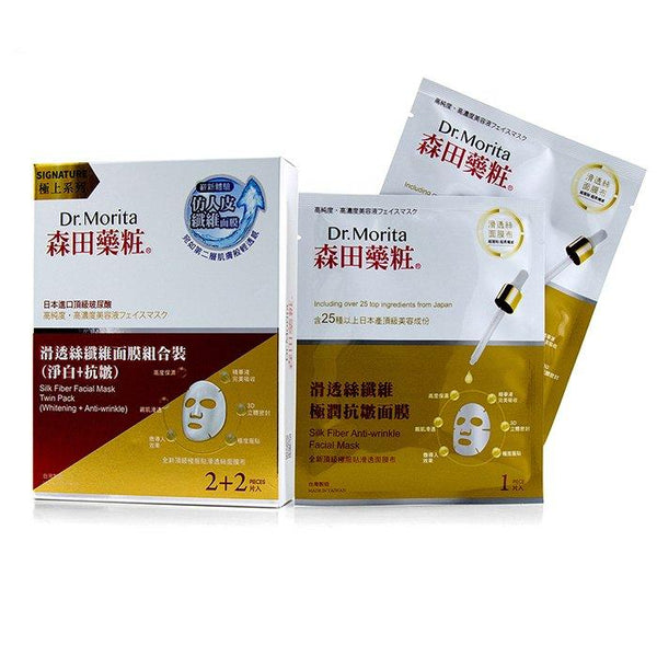 Signature Silk Fiber Series - Facial Mask Twin Pack (Whitening + Anti-Wrinkle) - 4pcs