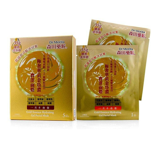 Gold Essence Hydrating Gel Facial Mask - 5pcs