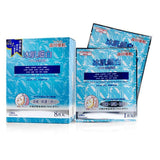 Cool Down Whitening Essence Facial Mask - 8pcs