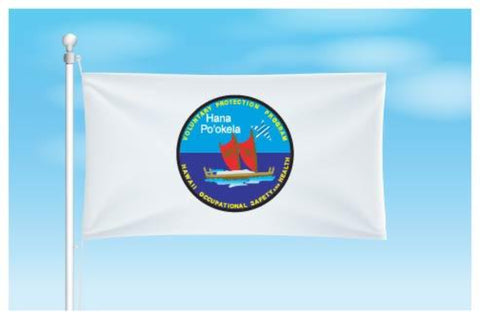 Hawaii VPP Star Worksite Flag 3'x5' Double Sided - #402861