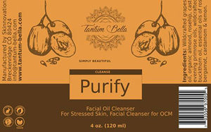 Purify Facial Oil Cleanser