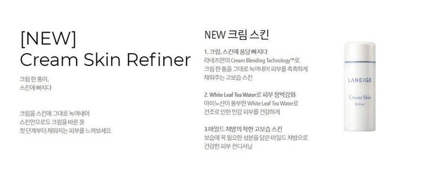 LANEIGE - Cream Skin Refiner 50ml