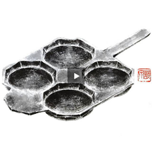 將圖片載入圖庫檢視器 https://www.magisto.com/e/player/PFsdNltRQi5oWRFgCzFB?1.0000