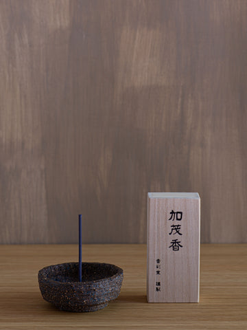 Kamo's Murmuring Incense Sticks