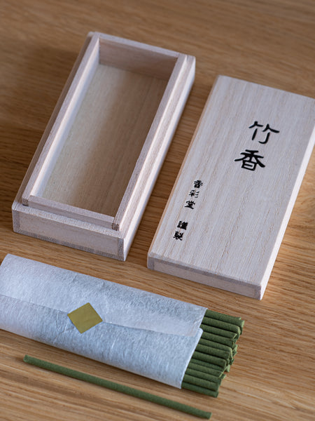 Incense Gift Set