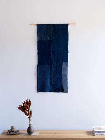 Antique Japanese Textile - Indigo Patched II