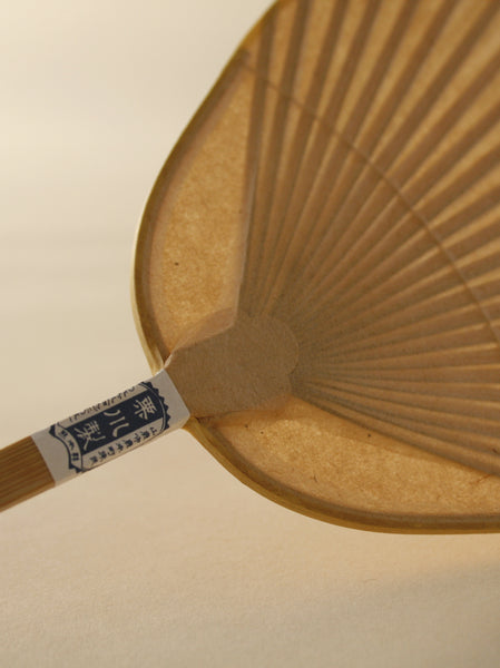 Shibu Uchiwa Fan (Persimmon Dyed)