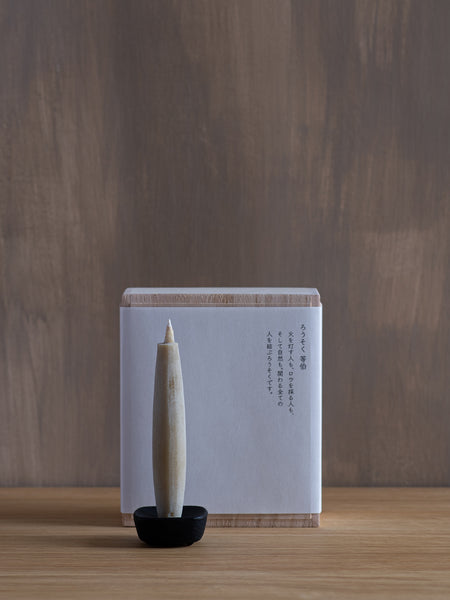 Tohaku Candle Gift Set - Medium