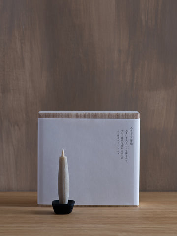 Tohaku Candle Gift Set - Small