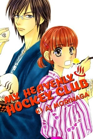 My Heavenly Hockey Club 3