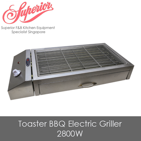 Electric BBQ Griller 54cm