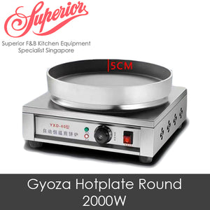 Gyoza Electric Hotplate Round