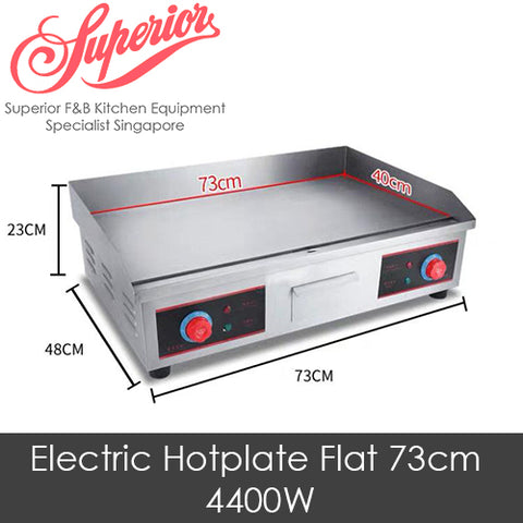 73cm Electric Hotplate Flat