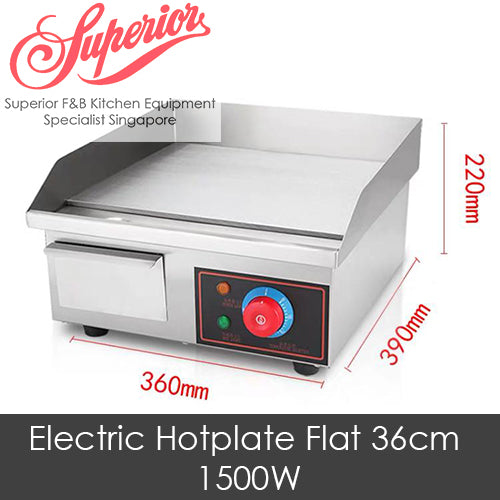 36cm Electric Hotplate Flat
