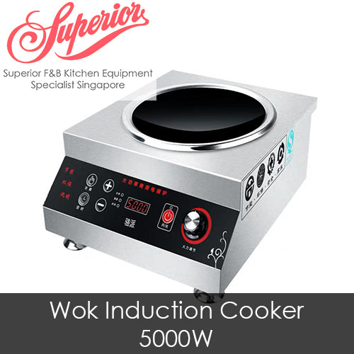 Wok Style Induction Cooker 5000W