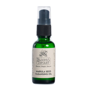 Marula Seed Cleansing Oil (Travel Size)