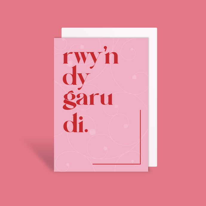 Welsh Valentines Day Card