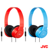 JVC HASR185 Powerful Bass Headphones with Remote Mic - Black, Blue, Red or White