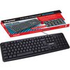 Infapower Full Size Wired Keyboard (UK) - Black - X201