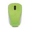 Genius Wireless SmartGenius Mouse – 5 Colours – NX-7000