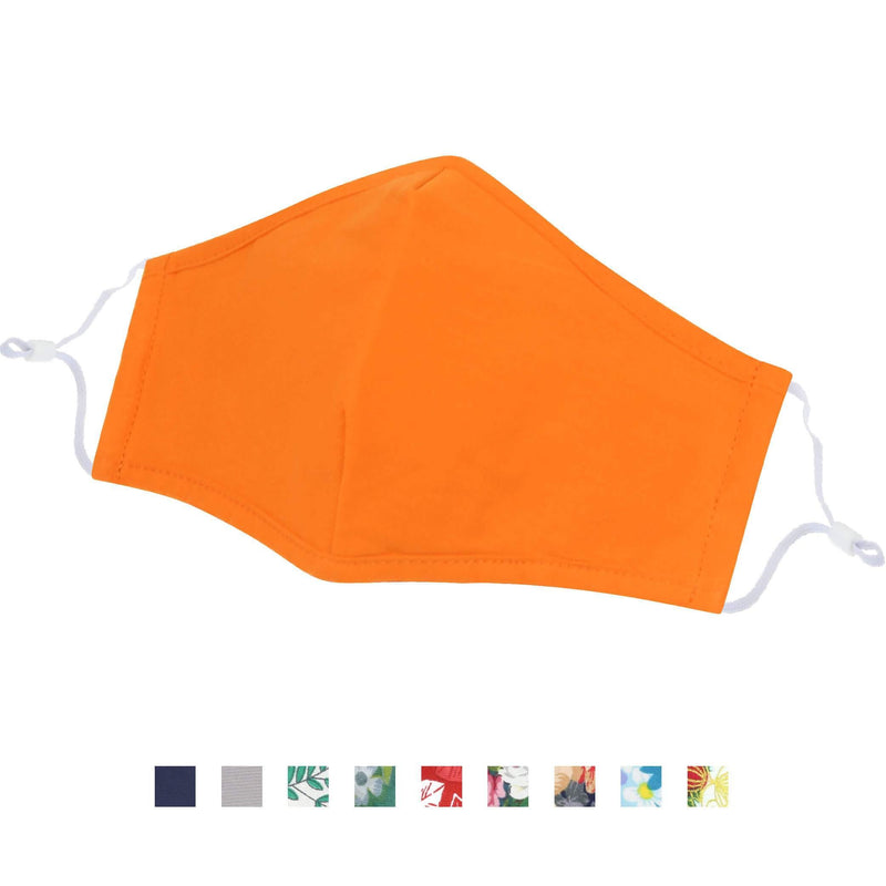 Face Coverings - Reusable Cotton Face Masks Curved Shape With Nose Wire