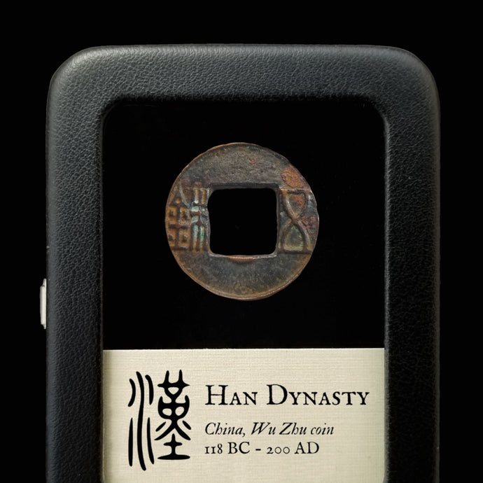 China, Han Dynasty - 118 BC