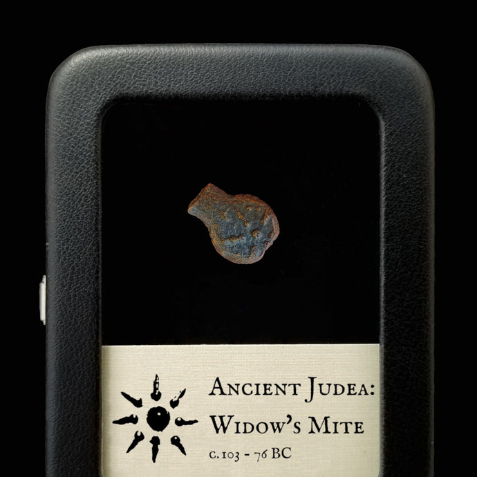 Widow's Mite, Biblical Judea - 103 BC