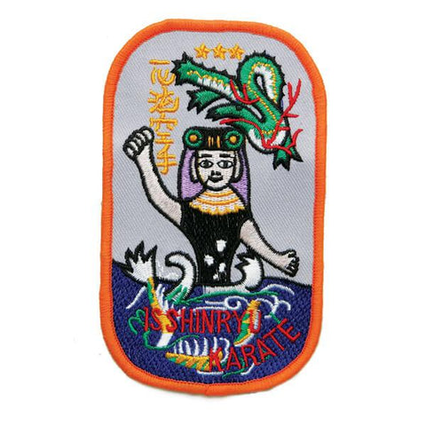 Isshinryu Karate Patch (Small)
