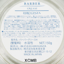 Load image into Gallery viewer, BARBER GREASE H/HIRO GINZA(POMADE)