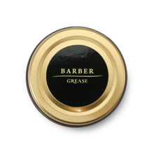 Load image into Gallery viewer, BARBER GREASE S/HIRO GINZA(POMADE)