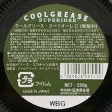 Load image into Gallery viewer, POMADE COCONUT/COOL GREASE SUPERIORE(POMADE)