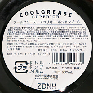 SHAMPOO MENTHOL/COOL GREASE SUPERIORE(SHAMPOO)