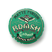 Load image into Gallery viewer, CLAY POMADE/BROSH(POMADE)