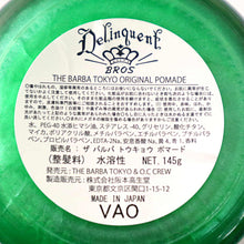 Load image into Gallery viewer, BARBA ORIGINAL POMADE/THE BARBA TOKYO(POMADE)