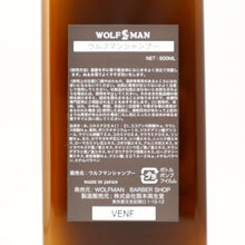 Load image into Gallery viewer, WOLFMAN SHAMPOO/WOLFMAN BARBERSHOP(SHAMPOO)