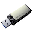 USB stick Silicon Power Blaze B30 64 GB Black